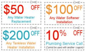 plumbing_coupon_092011